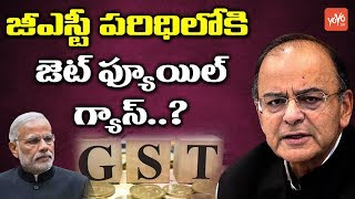 Arun Jaitley Committee Take Decision on Consider Bringing Jet Fuel, Natural Gas Under GST