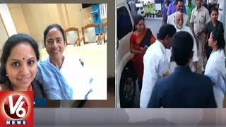 Special Report On CM KCR-Mamata Banerjee Meet   Federal Front   V6 News