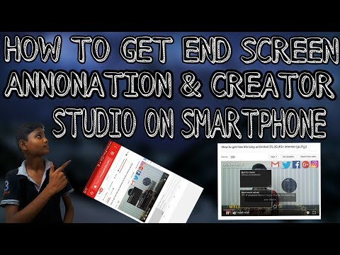 How to get creator studio & end screen annonation on smartphone (தமிழ்)