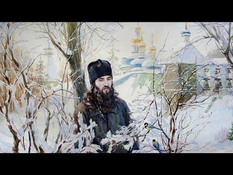 Иеромонах Роман (Матюшин) - Земля от света повернет во тьму
