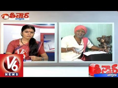 Teenmaar News - Mallanna & Lachamma funny talk about Jan Dhan...