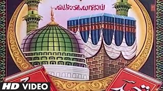 download lagu : Kalma Shahid Hai Full  Song  T-series gratis