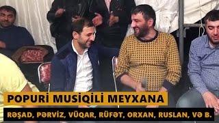 POPURİ MUSİQİLİ MEYXANA 2016 (Rəşad, Vüqar, Rüfət, Orxan, Ruslan, Səbuhi və b.) Meyxana