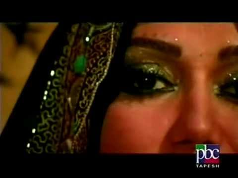 Shohreh - Emam Reza (by Shahram Shajarian) video
