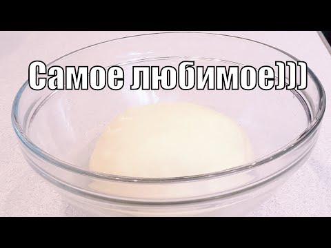 Любимое, универсальное тесто для вареничков и пельменей!Favorite universal dough !