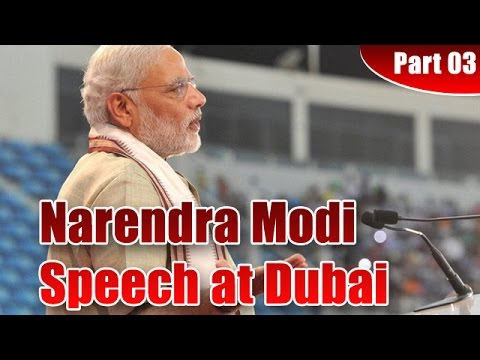 Narendra Modi Speech at Cricket Stadium in Dubai | Part 03 | NTV