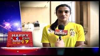 Happy New Year 2017 Wishes From Sports Persons | HMTV Special | HMTV