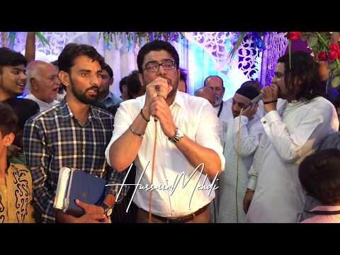 Mir Hasan Mir | Qalandar Saeen | New Manqabat 2017-18 [HD] LIVE
