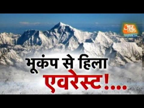 Nepal Earthquake: 18 Killed In Mount Everest Base Camp