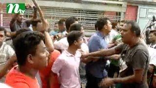 Clash at member collection program of Narayanganj BNP