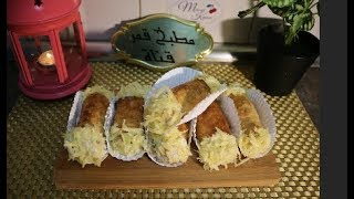Les manchons (مونشو بطريقة سهلة مع مطبخ قمر)Matbakh kamar