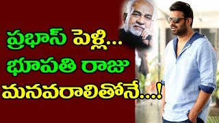 Finally Prabhas Marriage Fixed | Bhupathi Raju Granddaughter | Top Telugu Media