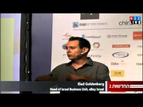 Elad Goldenberg, Head of Israel Business Unit, eBay Israel