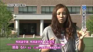 動画で知る関西大学2014