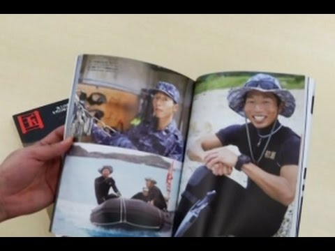 Militer Jepang Memakai Cara Yang Lucu dan Sexy - YouTube