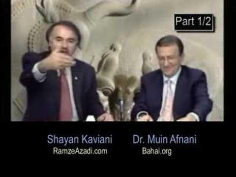 Broadcast 1 Pt 12/12 گفتگو با دکتر افنانی درباره دیانت بهایی