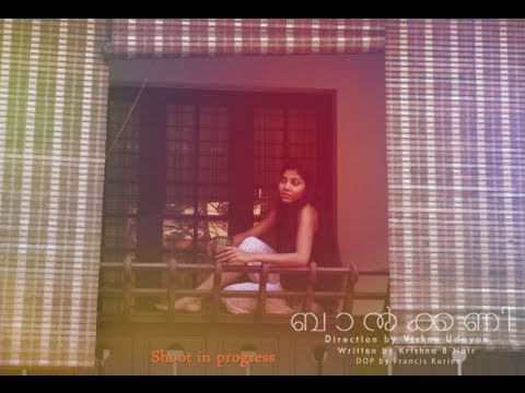 Balcony - Malayalam Short Film