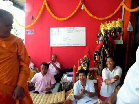 งานไหว้ครูปู่เจ้าสมิงพราย ซ.เพชรเกษม 106 ปี 2556 (11/56)