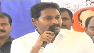 YS Jagan Mohan Reddy Press Meet Highlights Over No-Confidence Motion | CM Chandrababu