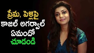 Kajal Aggarwal Talks About Her Love Marriage | Latest Telugu Movie News