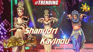 Shanudri Priyasad with Kavindu Mega Stars 3 | FINAL 05 | 2021-09-12