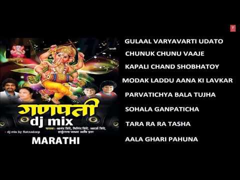 Ganpati Dj Mix Marathi I Full Audio Songs Juke Box video