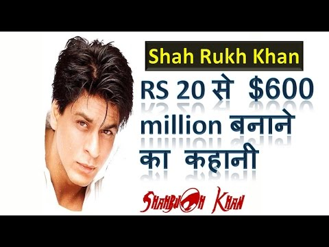 autobiography of shahrukh khan Salman khan is an indian film actor, producer, television personality, singer and philanthropist he appears only in bollywood films appeared in his first advertisement for a cold drink called campa cola at the age of 15.