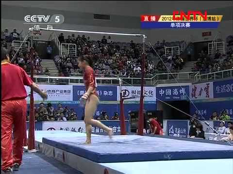 Yao Jinnan UB EF ZIBO World Cup - new skill!