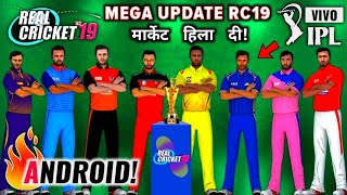 BOOM! Real Cricket 19 MEGA Update | IPL Jersey & Real Face, RCPL 2019, Android/iOS