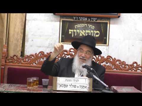 הרב יעקב שכנזי מוסר לפרשת נוח + הרב יוסף שטרית תפילה לתשובה