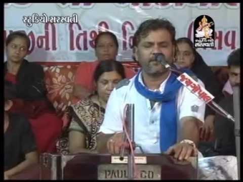 Kirtidan Gadhvi Live Bhajan | Mul Dwarka Live 1 | sanson Ki Mala Pe | Gujarati Hits video