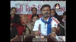 "KIRTIDAN GADHVI LIVE BHAJAN | Mul Dwarka Live 1 | ""Sanson Ki Mala Pe"" | Gujarati Hits"
