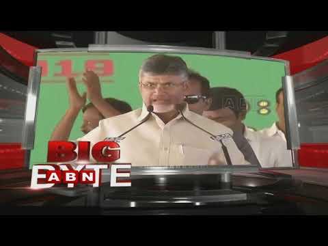 AP CM Chandrababu Naidu Announces New Year and Sankranti Gift   BIG BYTE   ABN Telugu