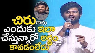 Vijay Deverakonda About MegaStarChiranjeevi at Geetha Govindam Blockbuster Celebrations | Filmylooks