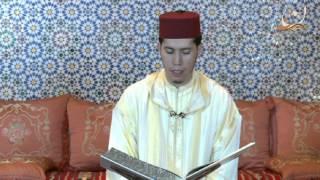 سورة الكوثر  برواية ورش عن نافع القارئ الشيخ عبد الكريم الدغوش