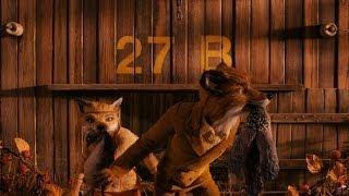 Three Reasons: Fantastic Mr. Fox