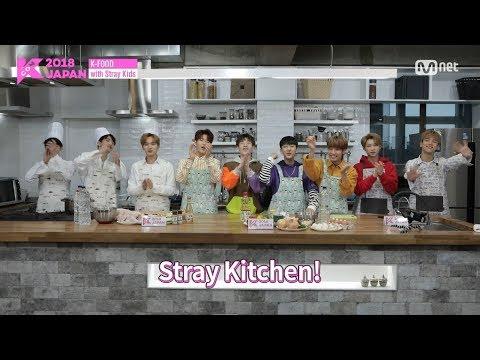 [KCON 2018 JAPAN] STAR COUNTDOWN D-10 'K-Food' Stray Kids編