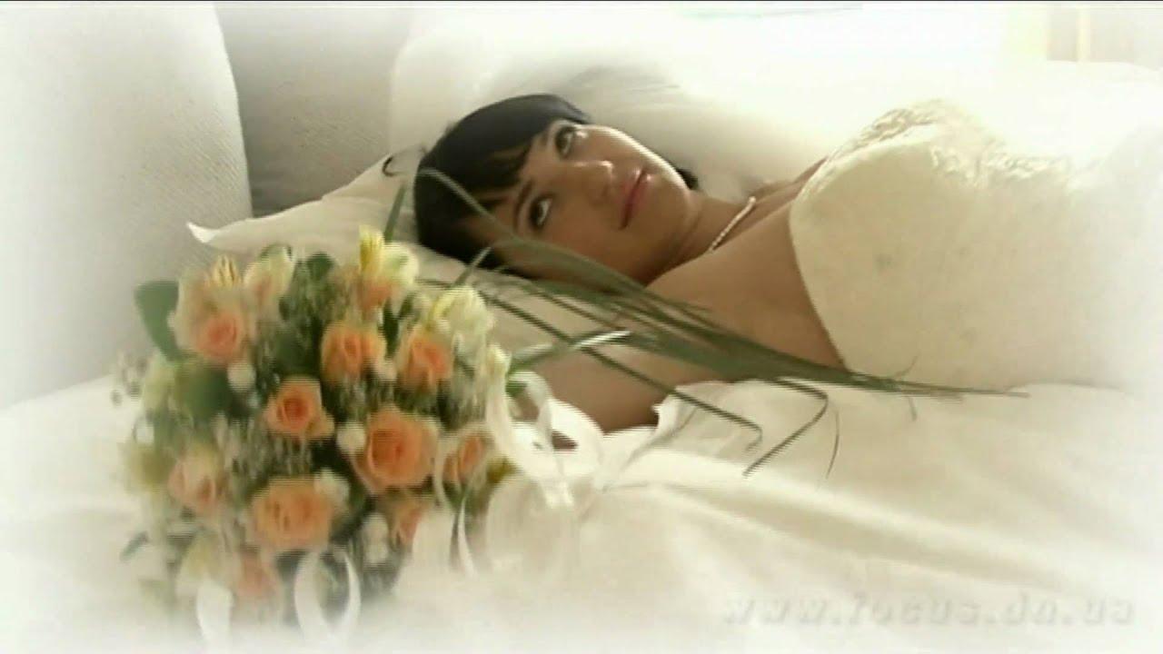 Реальная первая брачная ночь онлайн 5 фотография