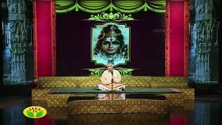 Bhakthi Sagaram - Episode 30