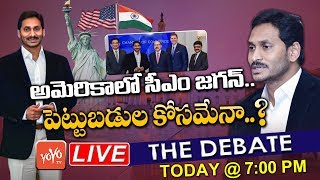 LIVE : Debate on AP CM YS Jagan America Tour | YS Jagan America Trip | AP News | YSRCP