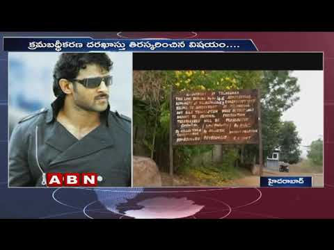 High Court Sensational Comments On Actor Prabhas Land Case | Hyderabad | ABN Telugu