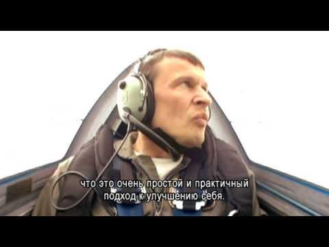 Познакомьтесь с Саентологом: Ларс, исполнитель фигур высшего пилотажа