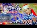 New Beautiful Manqbat    Main Hon Ghous Ka Dewana    Muhammad Mubashir Hasan