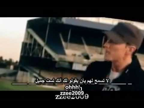 ترجمة أغنية أيمينيم Beautiful by Eminem