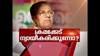 Pinarayi Vijayan defends use of Kerala disaster relief fund for chopper ride | News Hour 10 Jan 2018