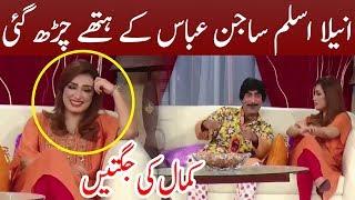 Aneela  Ka Muqabala Sajan Abbas Sy | Cyber Tv