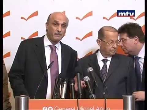 Dr. Samir Geagea and Michel Aoun Press Conference from Rabieh - Prime TIme News