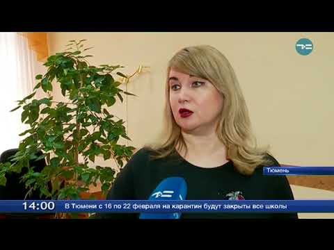 ВашГород. ру: Когда в Сибирь придёт эпидемия гриппа