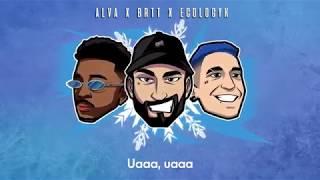 Alva - Flex ft. TT (Prod. Ecologyk)