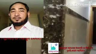 সোনার পাখিরা একে একে উড়ে যায় Bangla Islamic song